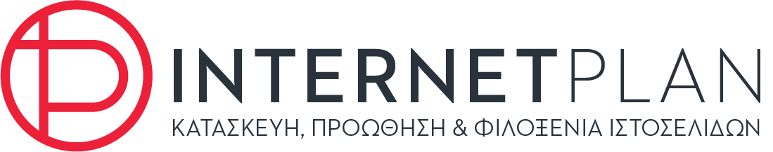 Κατασκευή Ιστοσελίδων | Internetplan Λογότυπο